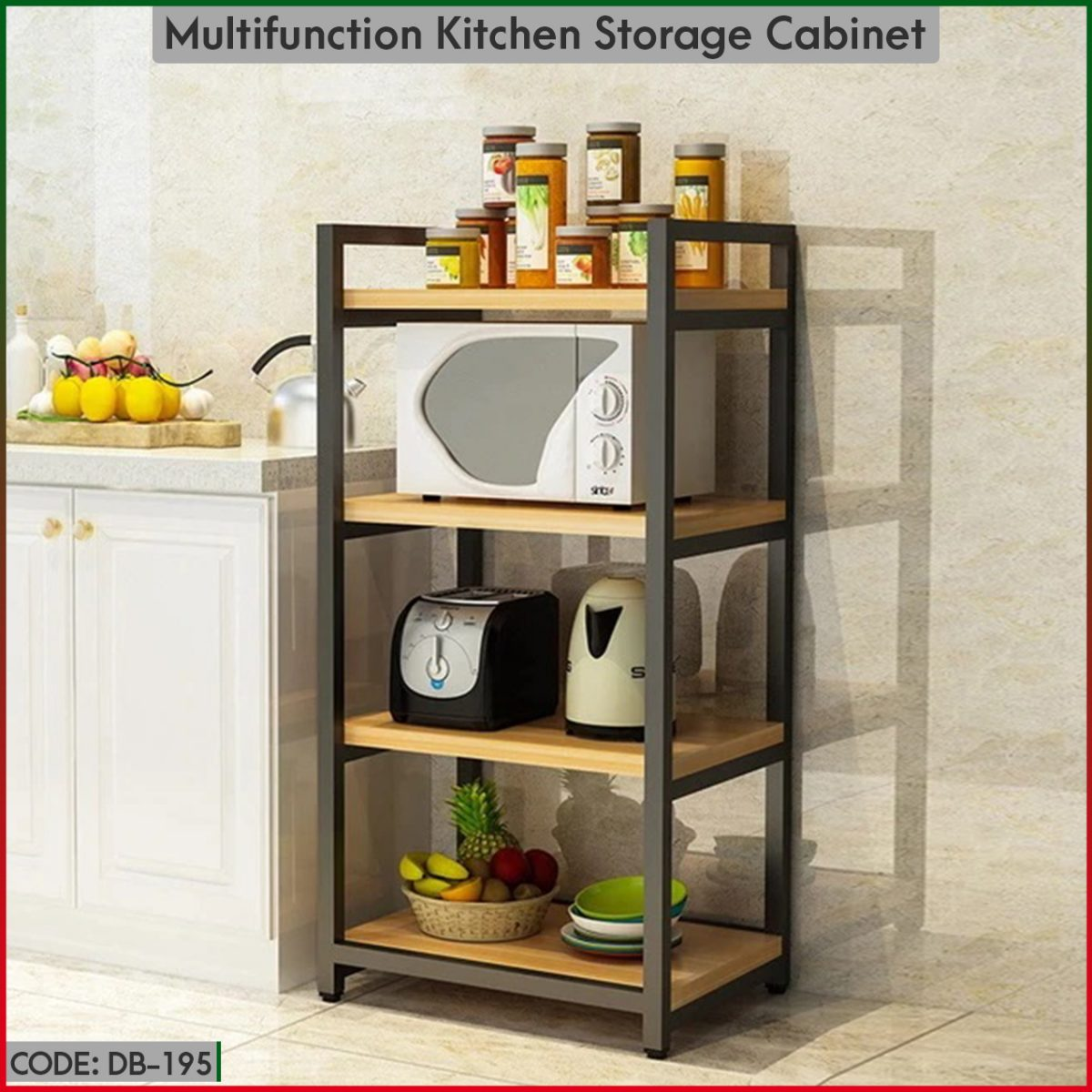 Buy premium quality Multi Storage 4 layer Cabinet at the best cheapest price in Bangladesh, Order online or visit our Facebook page digitalbazar.com